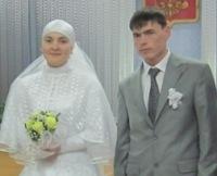 Тат свадьба