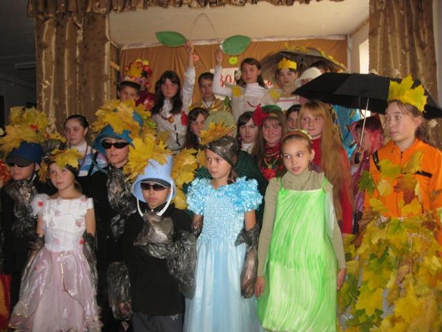 Конкурсы с детьми на празднике осени